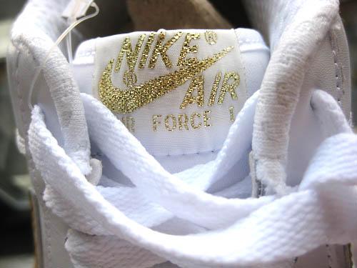 Fake Nike