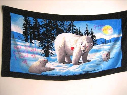 JOTU beach towel